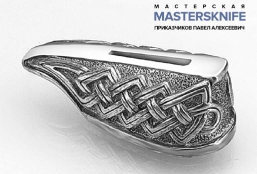 Литье для ножа из мельхиора гарда модель ГАРМ45