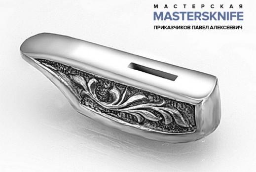Литье для ножа из мельхиора гарда модель ГАРМ64