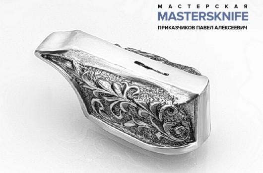Литье для ножа из мельхиора гарда модель ГАРМ67