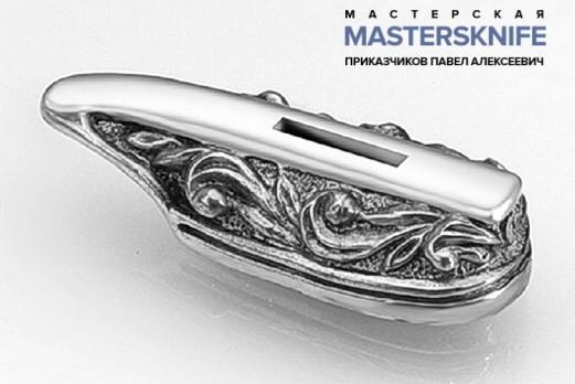 Литье для ножа из мельхиора гарда модель ГАРМ77