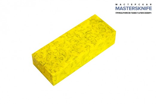 АК7 Брусок для рукояти: акриловый композит - желтый перламутр с мелкой стружкой