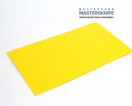 Фибра желтая толщина 1 мм