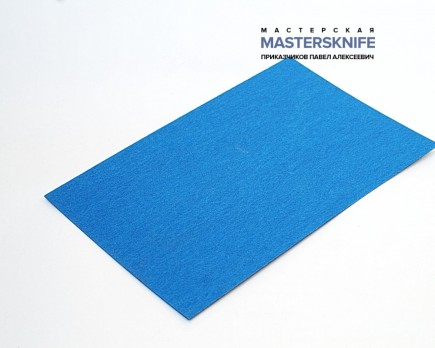 Фибра синяя толщина 1 мм