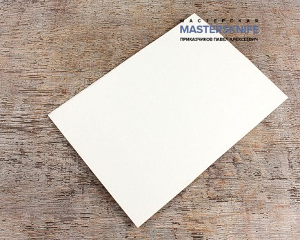 Фибра белая толщина 0,4 мм