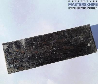 Стабилизированная карельская береза черная