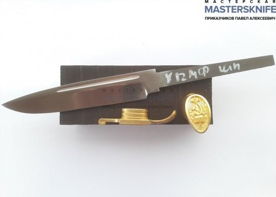 АКЦИЯ ! Комплект для сборки Финки НКВД (клинок из Х12МФ, литье латунь, черный граб) ШП