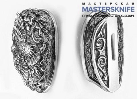 Комплект литья для ножа из мельхиора — модель КМ29