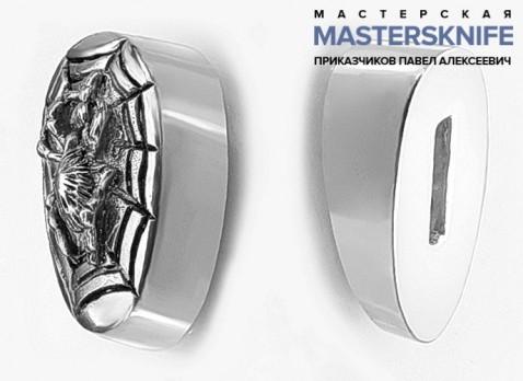 Комплект литья для ножа из мельхиора — модель КМ36