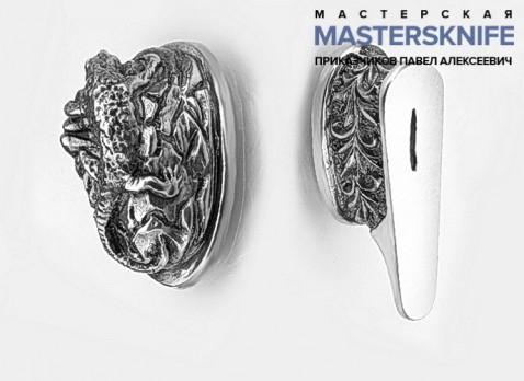Комплект литья для ножа из мельхиора — модель КМ93