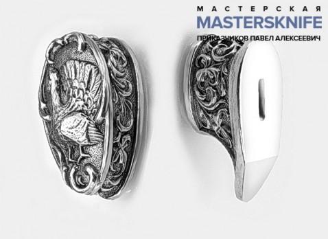 Комплект литья для ножа из мельхиора — модель КМ110