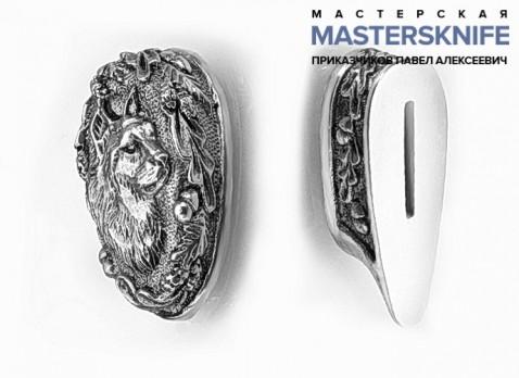 Комплект литья для ножа из мельхиора — модель КМ116